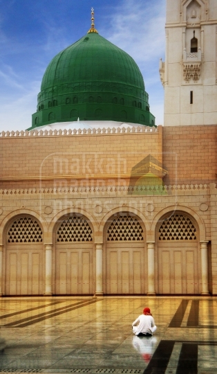 The Green Dome of the Holy Mosque.