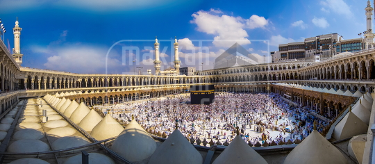 A beautiful Panoramic view of the Holy Mosque