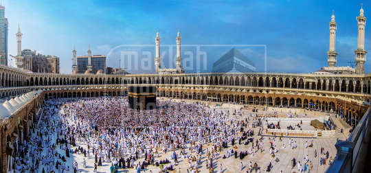 Another Panoramic View Masjidul haram