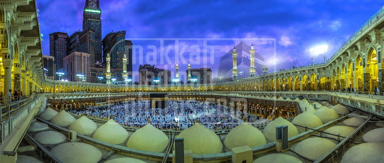 Makkah A Panoramic view