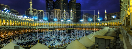 Panoramic View of the Holy Mosque