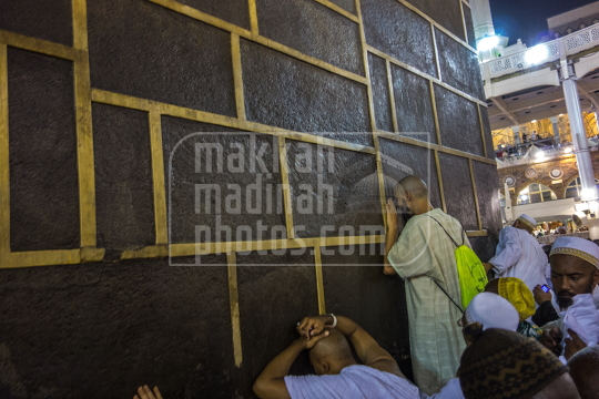 the Wall of kaaba Sherif