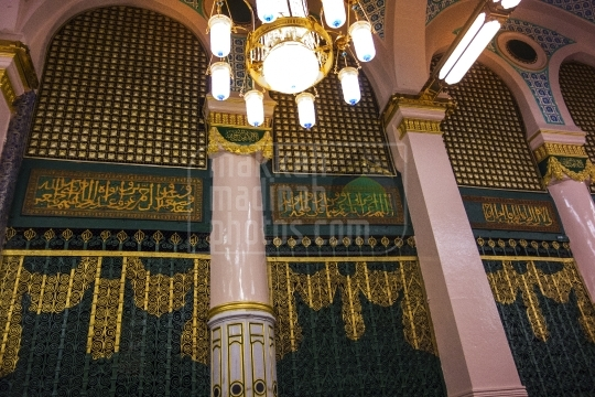 Western side wall of the Sacred Room of the Holy Prophet (PBUH)